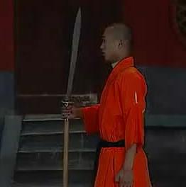 Shaolin Po Knife