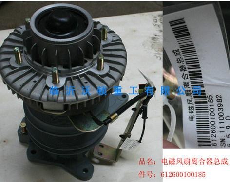 潍柴电磁风扇接线图
