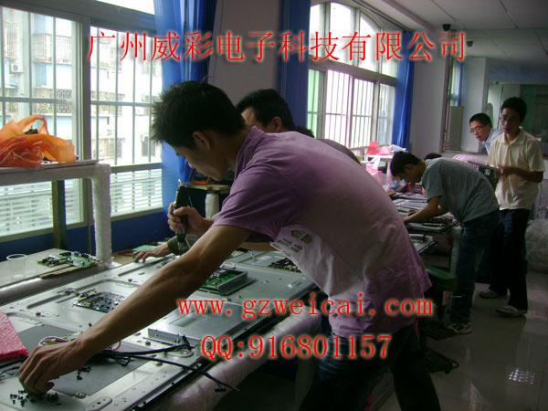 液晶电视生产线