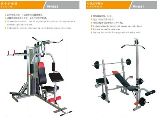 英吉多跑步机 英吉多健身器材—可调试举重床